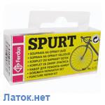 Аптечка для ремонта велосипедных камер и шин 5.13 Ferdus, Чехия