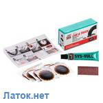 Аптечка для ремонта камер и шин ТТ-11 5060306 Tip Top Германия