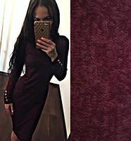 Теплое платье миди длинный рукав ангора бордовый
