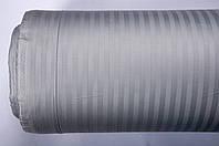 Ткань сатин страйп 1*1 Gray Турция (280 см.)  090221