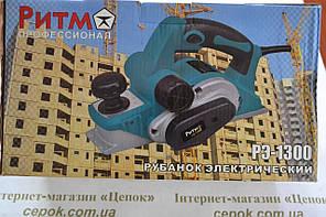 Рубанок Ритм РЕ -1300 профі