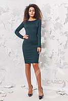 Платье KP-10084-12, (Изумруд)