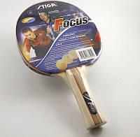 """Ракетка для настольного тенниса """"Stiga Focus"""" A1-1"""