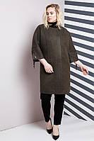Демисезонное женское пальто oversize №621 (р.54), фото 1