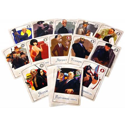 Настольная игра Мафия. Вся семья в сборе (компактная), фото 2