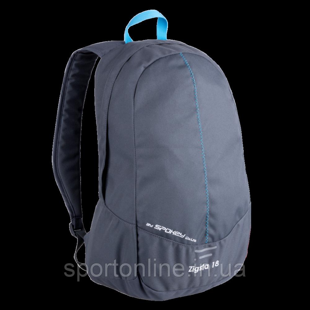 Городской рюкзак Spokey Zigsta 18л серый