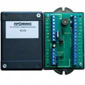 Контроллер ограничения доступа к банкомату KZ-04