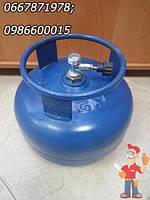 Газовый баллон 5 л  на пропан-бутан с вентилем под горелку бу из Германии