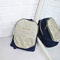 Рюкзак женский MK синий + золото 1008, магазин рюкзаков