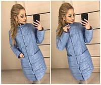 Женская демисезонная куртка мод.б144 Новинка 2018 в 5 расцветках