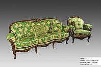 """Комплект  """"Ника"""" диван трехместный и 2 кресла  в наличии"""