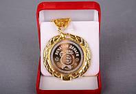 """Медаль """"Печатаю деньги"""" в подарочной коробке"""