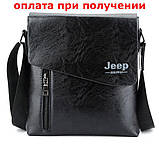 Мужская  сумка барсетка классика jeep, фото 2