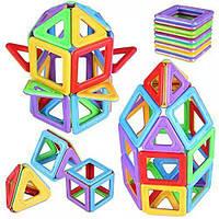 Магнитный конструктор 3D Magical Magnet 20 деталей DKQ150