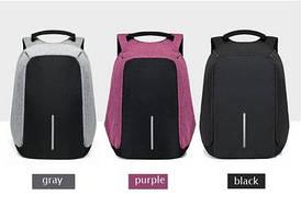 Рюкзак Антивор с USB зарядкой, серый синий розовый