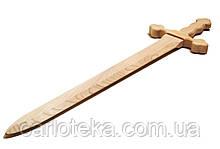"""Меч деревянный детский  """"Романский меч"""" 68 см"""