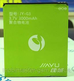Аккумулятор Jiayu JY-G3