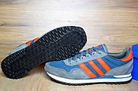 Кроссовки мужские в стиле Adidas ZX 500 OD-1384. Серые с оранжевым