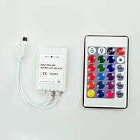 RGB-контроллер IR инфракрасный(6А, 24 кнопки на пульте)