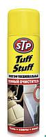 Очиститель салона пенный STP Tuff Stuff 500 мл