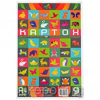 Цветной картон для аппликаций 9 листов А4, двусторонний