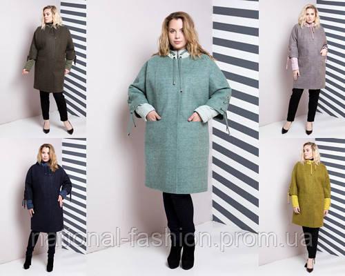 Комплект: демисезонное женское пальто+куртка №624 (р.48-62)