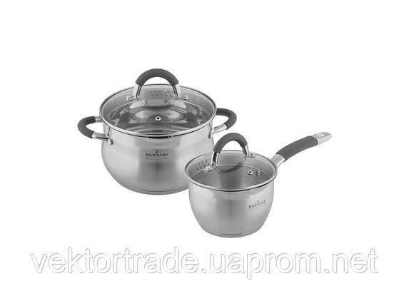 Набор  посуды из нержавеющей стали на 4 предметов, фото 2