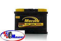 6СТ-60 Moratti(R++)/(L+)