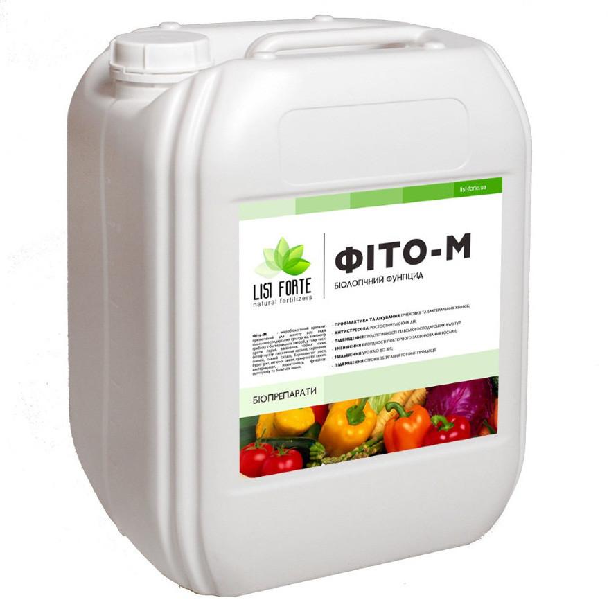 LF - Фито - М (Триходермин) 10л