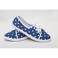 Мокасины синие с звездочкамиГипанис