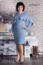 Теплое платье до колен вискоза с воланом длинный рукав голубое большие размеры