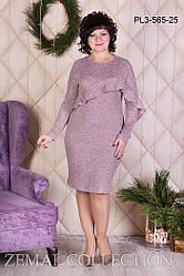 Теплое платье до колен вискоза с воланом длинный рукав бежевое большие размеры