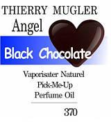 Парфюмерное масло на разлив для женщин 370 «Angel Thierry Mugler»