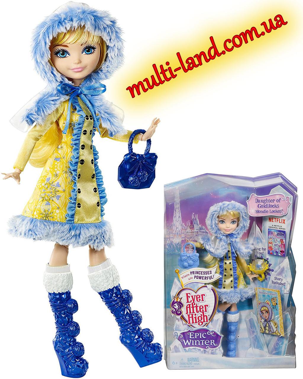 Ever After High Epic Winter Blondie Lockes Doll Кукла Эвер Афтер Хай Блонди Локс Эпическая Зима