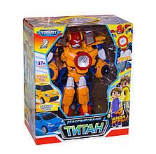 Робот-трансформер Титан