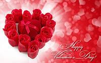 Лучшие подарки ко Дню влюбленных!!!