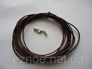 Вощеный шнур (коттон)