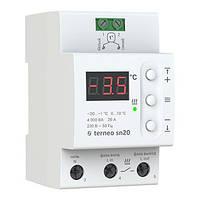 Терморегулятор terneo sn 20 (для систем снеготаяния) гарантия 36 месяцев