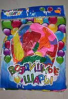 """Свадебние шарики """"Разноцвет"""" (матовые) - 19см"""