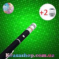 Мощная Лазерная указка с насадкой зелёная + 2 дополнительные насадки, фото 1