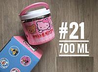 Ланч бокс Hello Kitty 21 700  мл