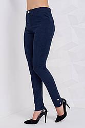 Женские брюки Берта синие