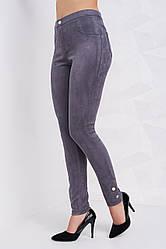 Женские брюки Берта. цвет - графит