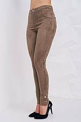 Женские брюки Берта. бежевые