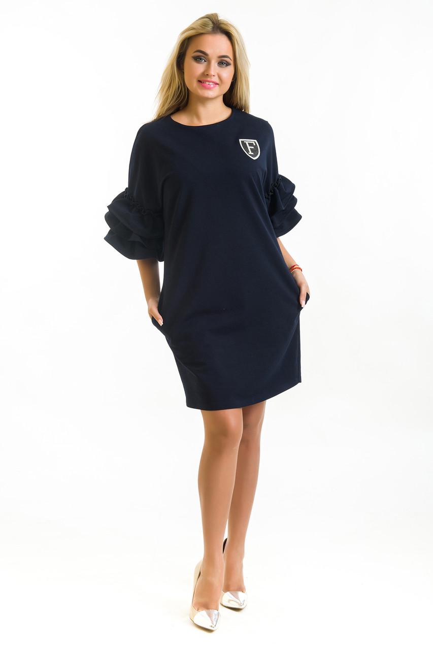 Платье женское Лейла синий