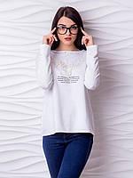 Молодежный легкий свитер с надписью