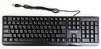 Клавиатура Hi-Rali HI-KB2023, USB, черная, фото 1