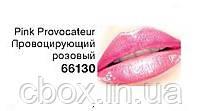 """Блеск для губ """"Неотразимо Sexy"""", Avon, цвет Pink Provocateur - Провоцирующий розовый, Эйвон, 66130"""