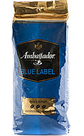 Кофе в зернах Ambassador Blue Label 1кг