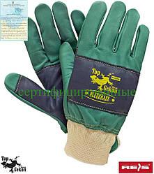 Перчатки рабочие кожаные REIS Польша (кожаные рабочие перчатки) BLUEGRASS ZG